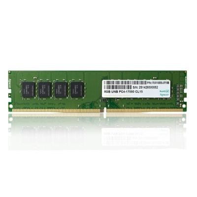 Apacer-DDR4-2133-記憶體8GB-桌