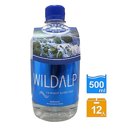 WILDALP 奧地利天然礦泉水(500mlx12瓶)