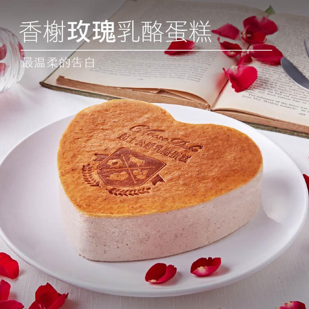 起士公爵 香榭玫瑰乳酪蛋糕(6吋)