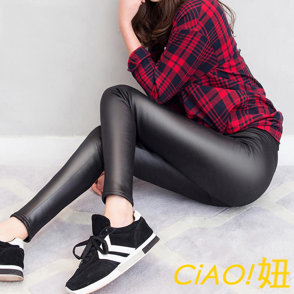 內裡加絨仿皮革內搭褲 (黑色)-CIAO妞