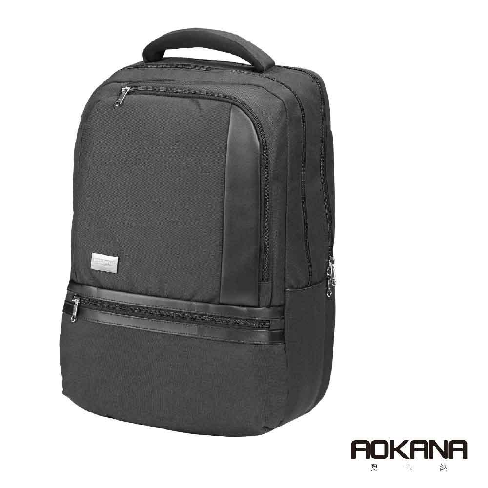 AOKANA奧卡納 輕量防潑水護脊電腦商務後背包(神秘黑)68-091