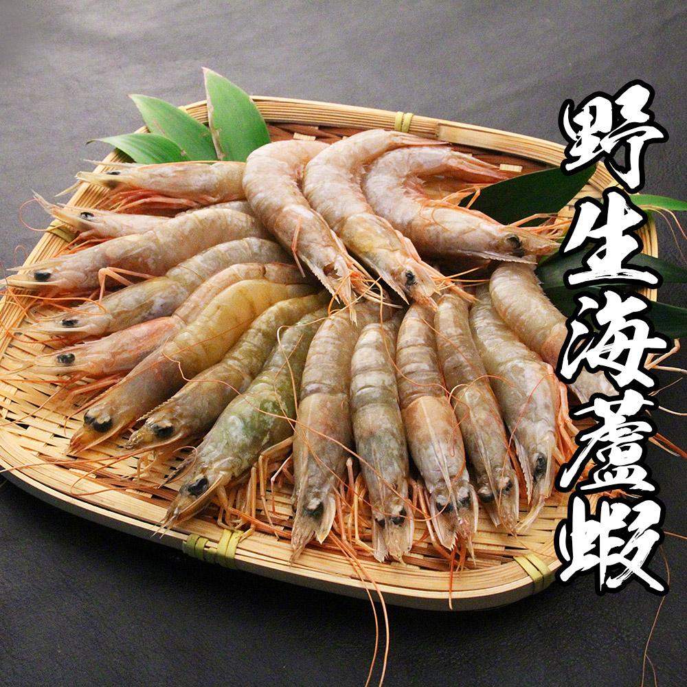 海鮮王 野生鮮甜海蘆蝦 2盒組 400g±10% 1盒約15-20隻
