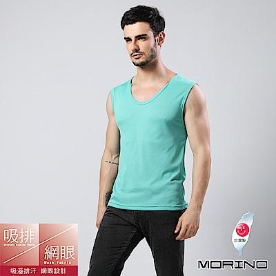 男內衣 吸排涼爽素色網眼運動無袖內衣 青綠MORINO