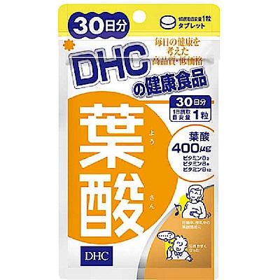 DHC 葉酸(150mg*30粒)