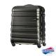 AT美國旅行者 18吋HS MV + Deluxe時尚硬殼飛機輪TSA登機箱(霧黑) product thumbnail 1