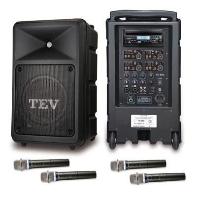 TEV 藍芽/CD/USB/SD四頻無線擴音機 TA680B-4