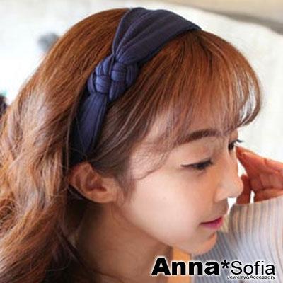 AnnaSofia-交叉編麻花側結-彈性寬髮帶-深藍系