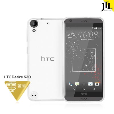 JTL HTC Desire 530 好彈軟性TPU保護殼