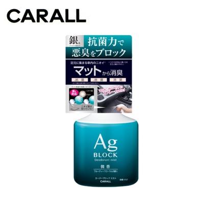 CARALL銀離子除菌消臭劑 微香  3157