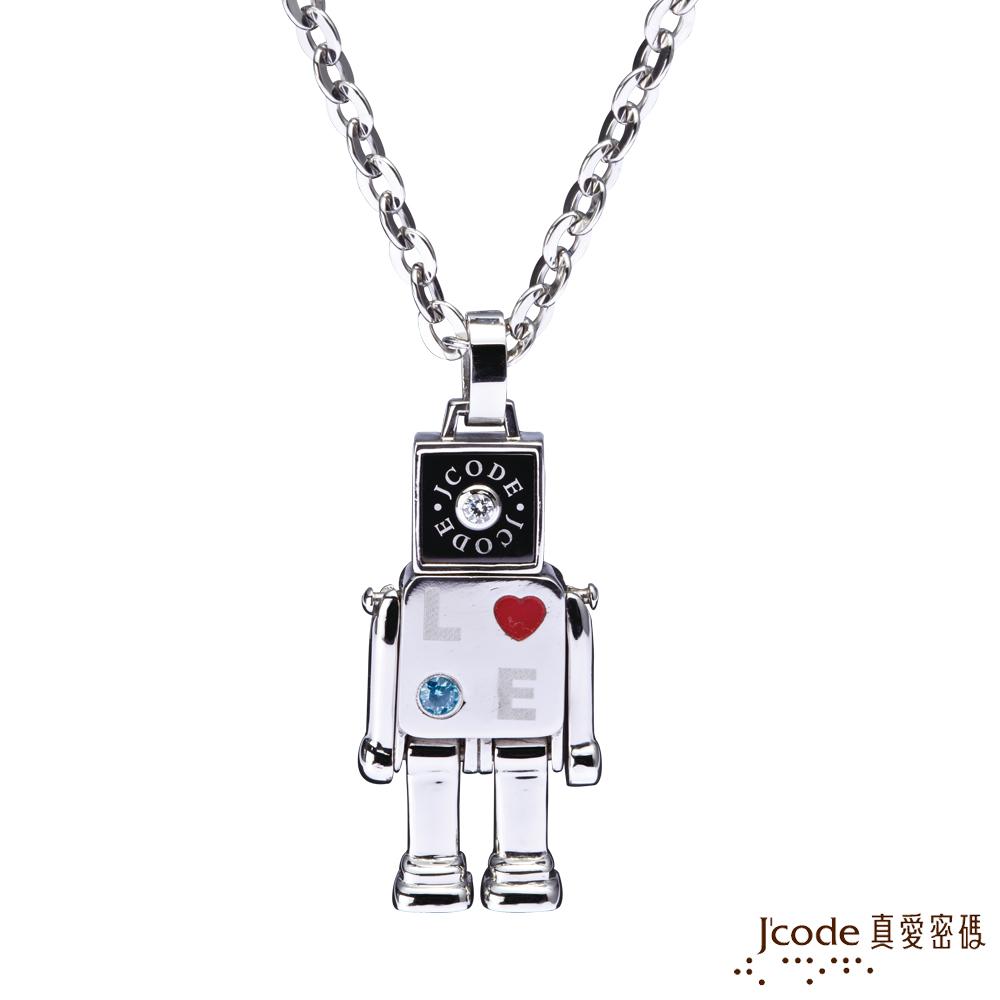 J'code真愛密碼-寶貝情人 白鋼男項鍊