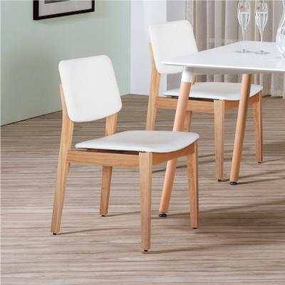 北歐風 蘭柏特餐椅-53x45x80cm