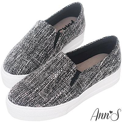 Ann'S進化2.0!黑白毛呢足弓墊腳顯瘦厚底懶人鞋