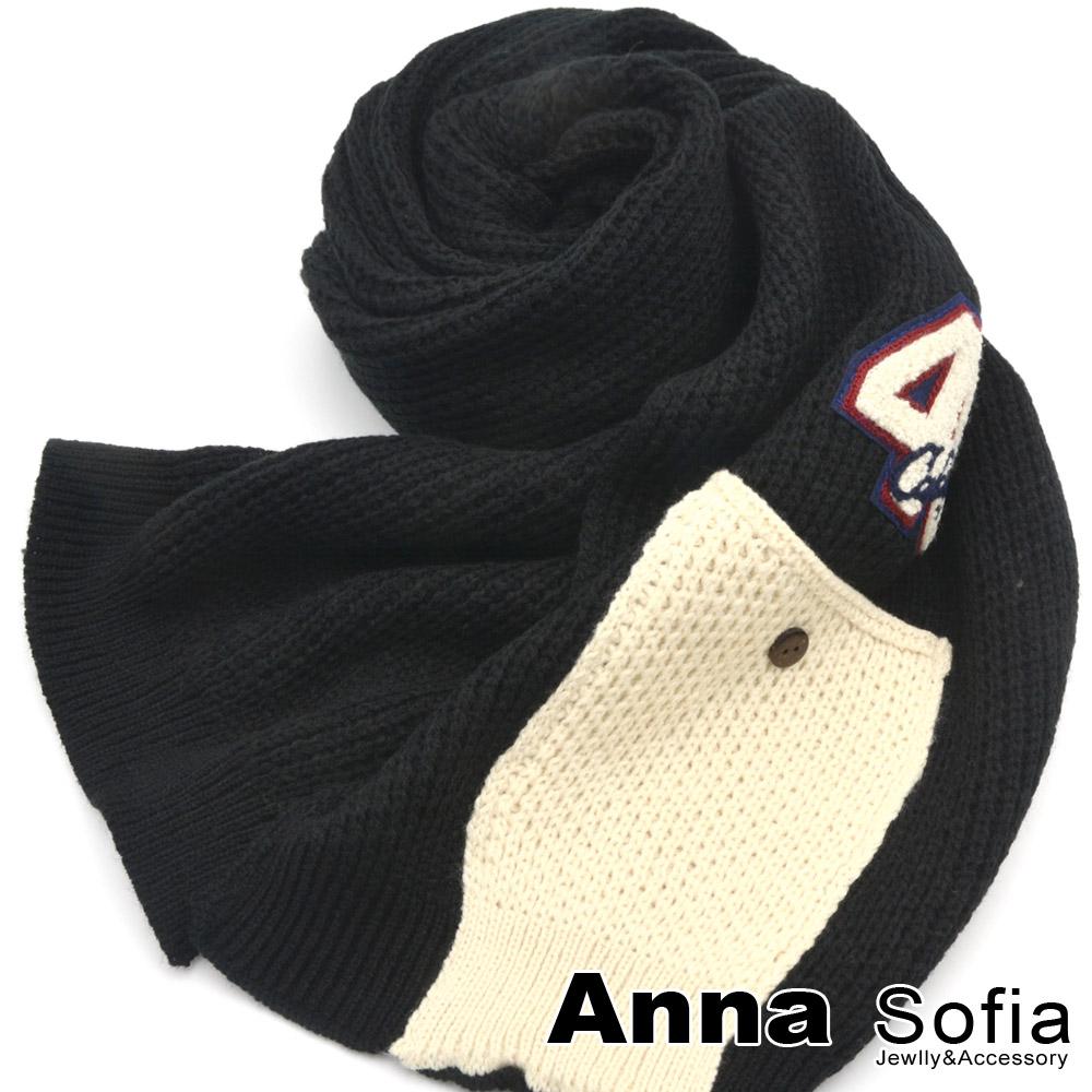 AnnaSofia 韓款數字口袋 毛線長圍巾(黑系)