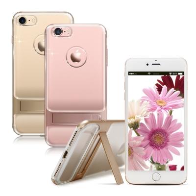 AISURE Apple iPhone 7 / i7 4.7吋 魔法防撞支架手機...