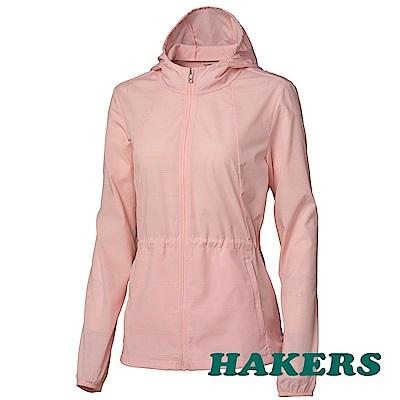 【HAKERS】女-抗UV快乾外套-淡粉