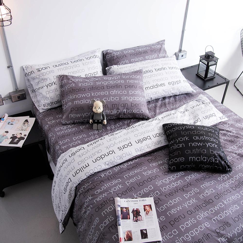 OLIVIA  Winston 鐵灰  標準雙人床包被套四件組
