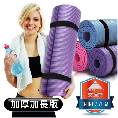 aroose 艾瑞斯 - 超輕盈 10mm 超厚加長版柔軟瑜珈墊-薰衣草紫-快速到貨