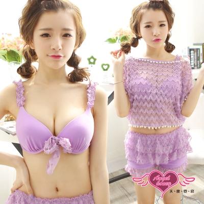 天使霓裳 甜漾糖心 鋼圈三件式泳衣(紫M~XL)