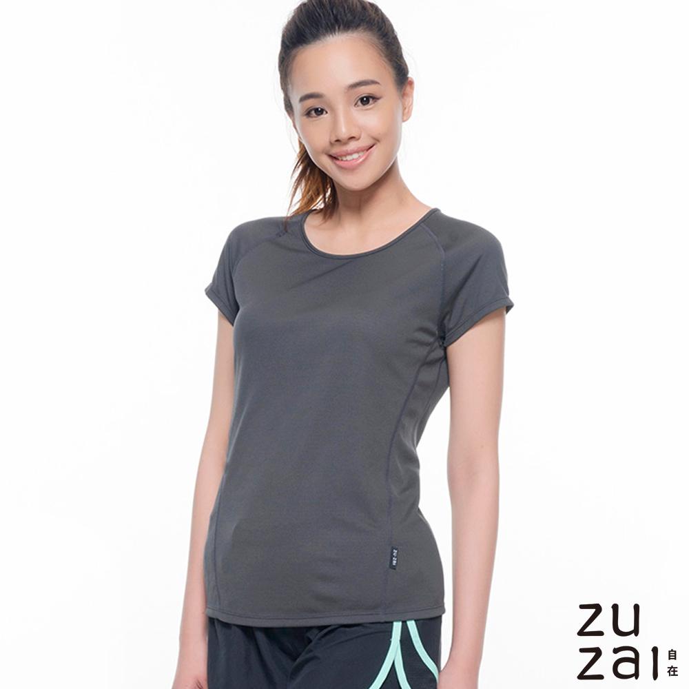 zuzai 自在輕感瞬乾拉克蘭袖排汗衫-女-深灰色