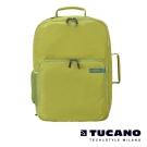 TUCANO MISTER 28.5L超大容量旅行運動後背包-綠