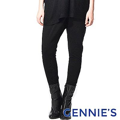 Gennies-Feravani系列-簡約寬鬆顯瘦哈倫褲(C4601)二色可選