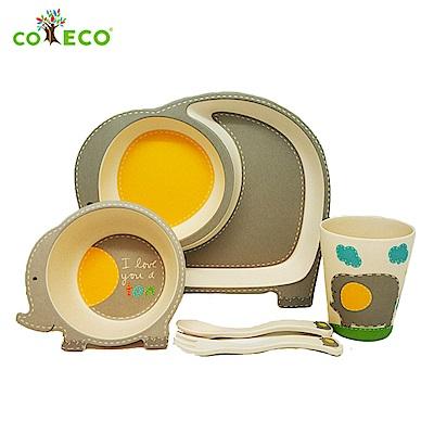 coeco竹纖維動物造型兒童餐具五件組-大象