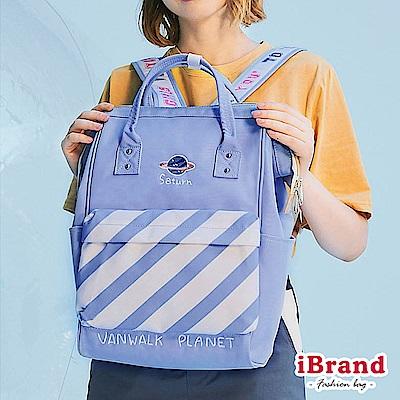 iBrand後背包 土星系列斜條紋大開口後背包-粉紫色