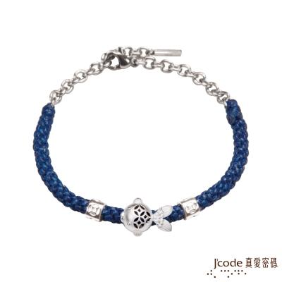 J code真愛密碼銀飾 錢有餘純銀中國繩手鍊