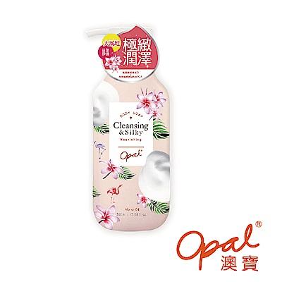 OPAL 澳寶 高濃度沐浴精華乳(滋潤型)