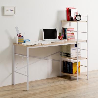 TZUMii 無印風調整式多功能書桌-120*52*115cm