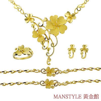 Manstyle「幸運甜心」黃金套組