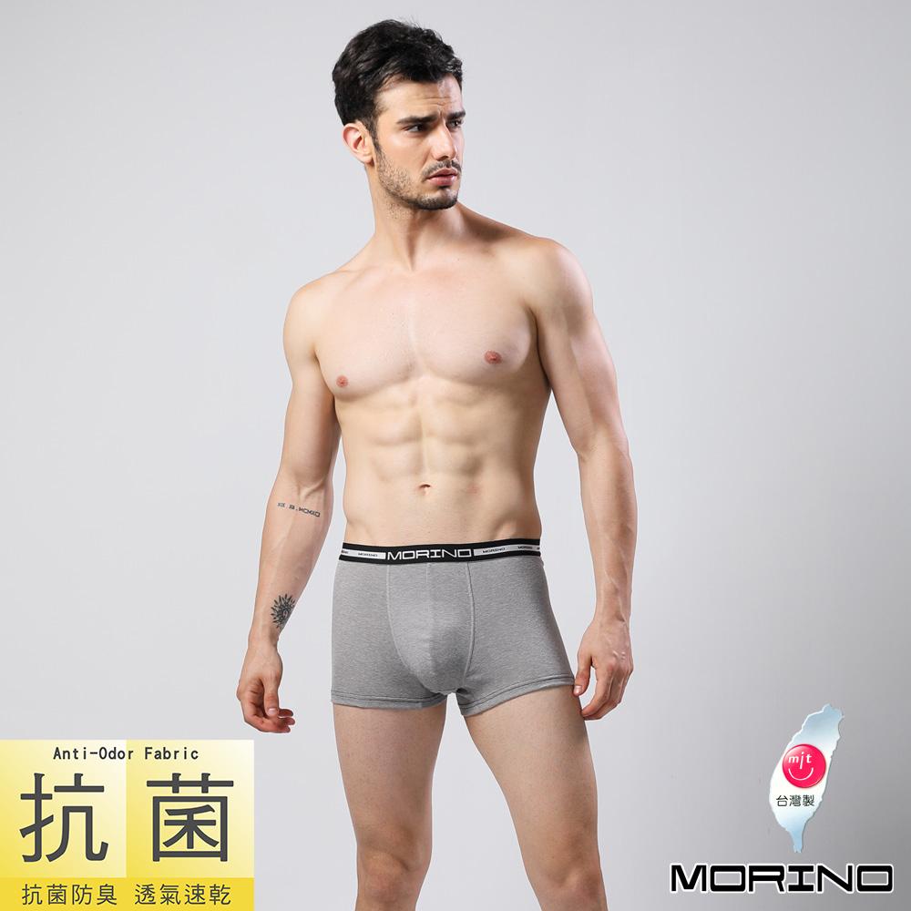 男內褲 立體囊袋抗菌防臭四角褲/平口褲  灰 (超值5件組) MORINO
