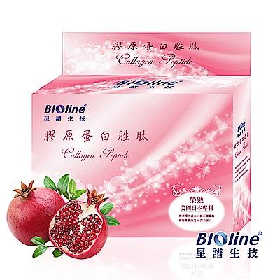 BIOline星譜生技 紅石榴 膠原蛋白胜肽(30錠盒)