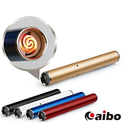 智能吹氣感應 USB充電式防風點菸器