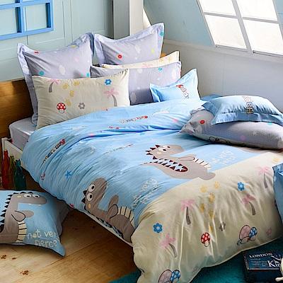 義大利Fancy Belle 歡樂跳跳龍 雙人純棉床包枕套組