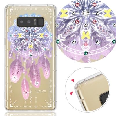 YOURS 三星 Galaxy Note8 奧地利彩鑽防摔手機殼-夢網