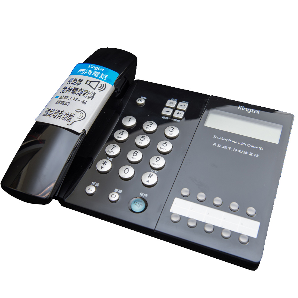 Kingtel 西陵來電顯示有線話機 KT-9810FA(三色可選)