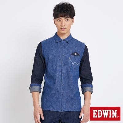 EDWIN 包浩斯拼接牛仔襯衫-男-拔洗藍