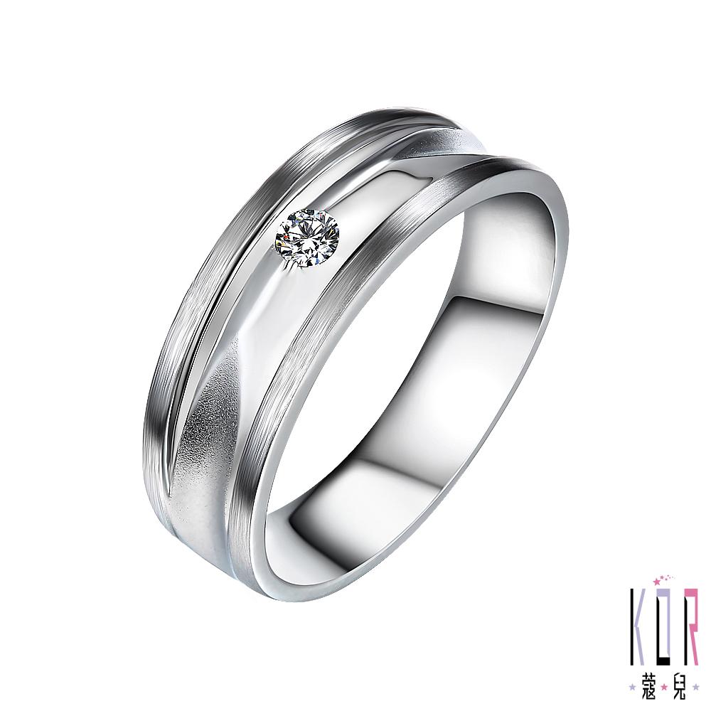 K'or蔻兒 妳(你)是唯一 0.08克拉鑽石男戒指