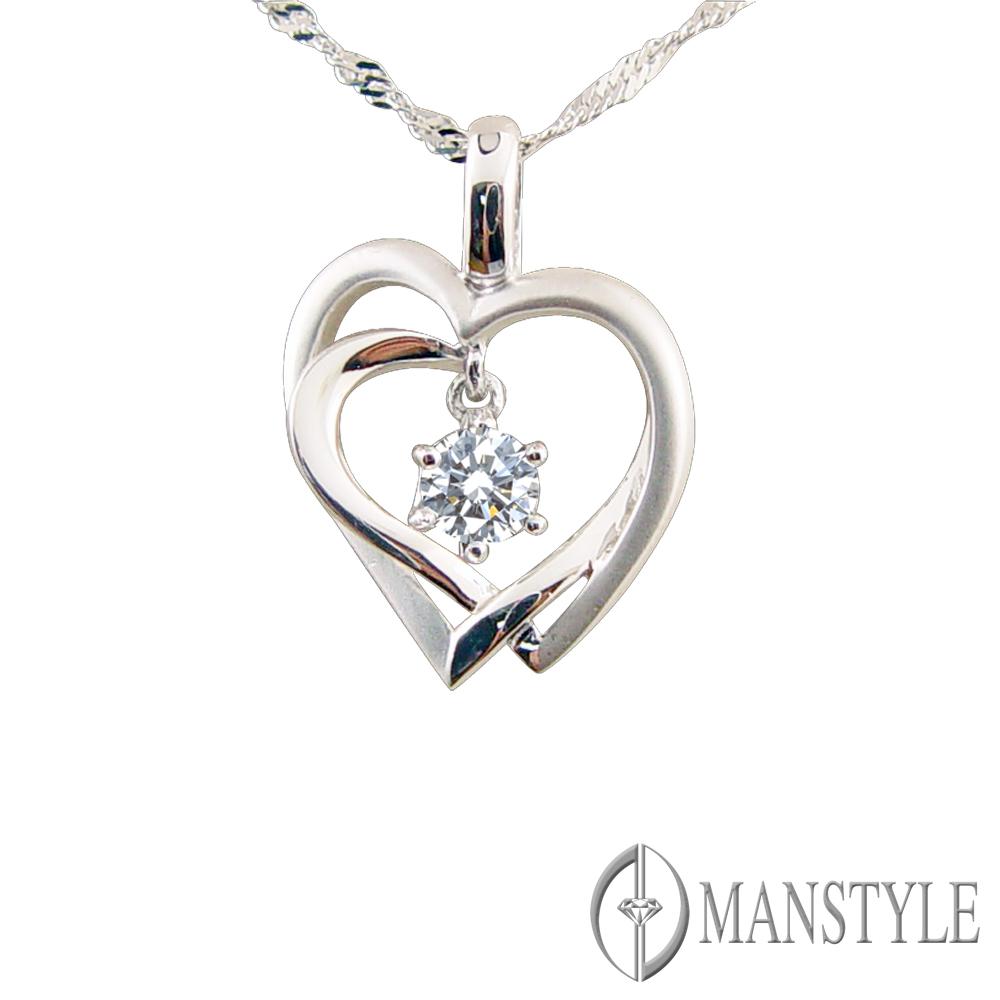 MANSTYLE DIAMOND「兩心相許」0.30ct 八心八箭鑽墜