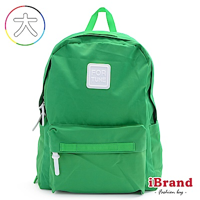 iBrand 漾彩輕時尚親子尼龍後背包-綠