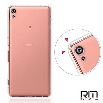 RedMoon Sony Xperia XA 防摔透明TPU手機軟殼
