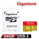 Gigastone 64GB MicroSDXC UHS-I U3 高速記憶卡 (附轉卡) product thumbnail 1