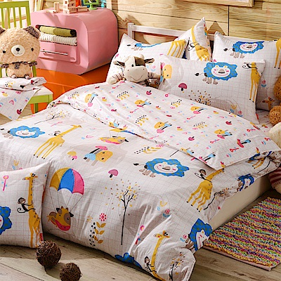 義大利Fancy Belle 童話森林 加大純棉床包枕套組