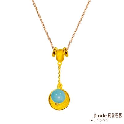 J code真愛密碼金飾 風姿黃金/天河石墜子 送玫瑰鋼項鍊