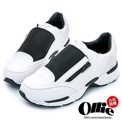Ollie韓國空運-黑白配色皮革鬆緊側拉鍊慢跑運動