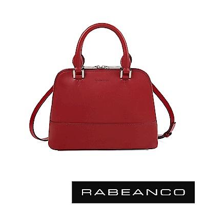 RABEANCO 迷時尚牛皮系列方型設計貝殼包(小) 石榴紅