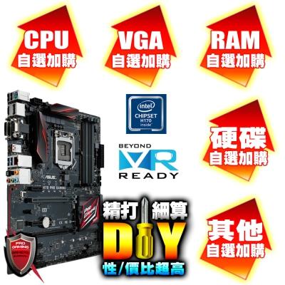 電競-VR平台系列-H170-PRO-GAMING