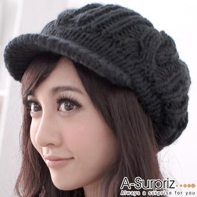 A-Surpriz 甜心麻花編織護耳貝蕾帽(氣質黑)