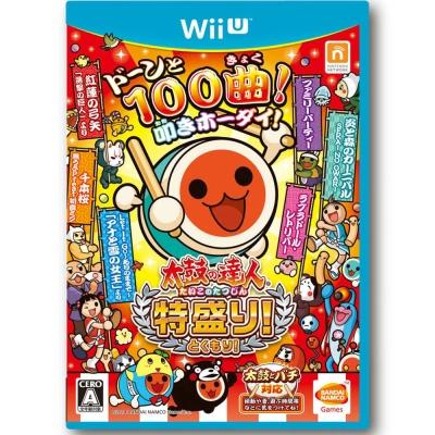 太鼓之達人-超大份量-Wii-U-日文版